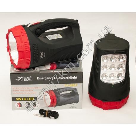 LED фонарь переносной YAJIA YJ-2827