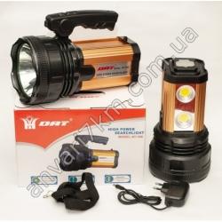 LED фонарь переносной DAT AT-198
