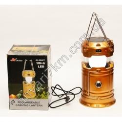 LED фонарь кемпинговый JH-5900T