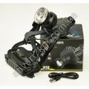 N2 Налобный LED фонарик P70