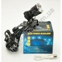 N6 Налобный LED фонарик