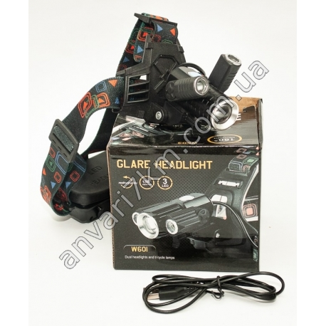 Налобный LED фонарик W601