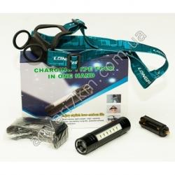 Налобный LED фонарь LONGFIRE