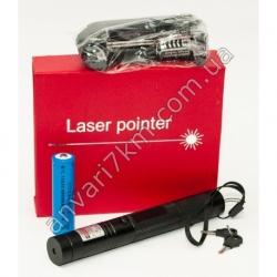 Лазерная указка Laser pointer