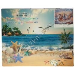 №413 Набор для творчества Рисование по номерам NEW WORLD LC20004 (26 цветов) (40 х 50 cm)