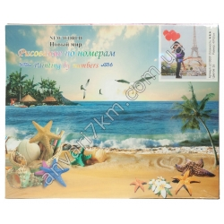 №418 Набор для творчества Рисование по номерам NEW WORLD LC10009 (26 цветов) (40 х 50 cm)