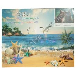 №422 Набор для творчества Рисование по номерам NEW WORLD LC20017 (26 цветов) (40 х 50 cm)