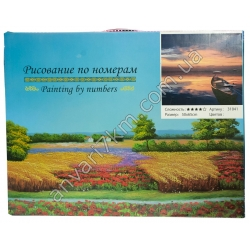 №425 Набор для творчества Рисование по номерам 31041 (65 х 50 cm)