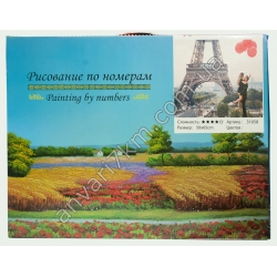 №426 Набор для творчества Рисование по номерам 31058 (65 х 50 cm)