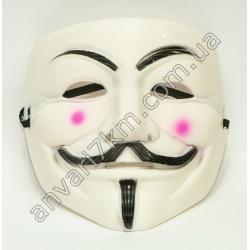 №430 Новогодняя маска Гай Фокс