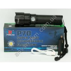 №438 Фонарик ручной LED X-BALOG BL-A75-P70