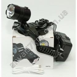 №439 Фонарик на голову LED XHP70