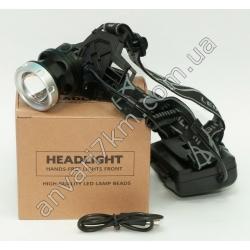 №441 Фонарик на голову LED