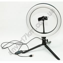 №451 Селфи LED лампа на подставке с регулятором (USB)