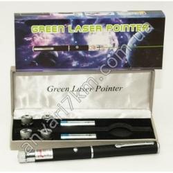 Зелёный лазер GREEN LASER POINTER